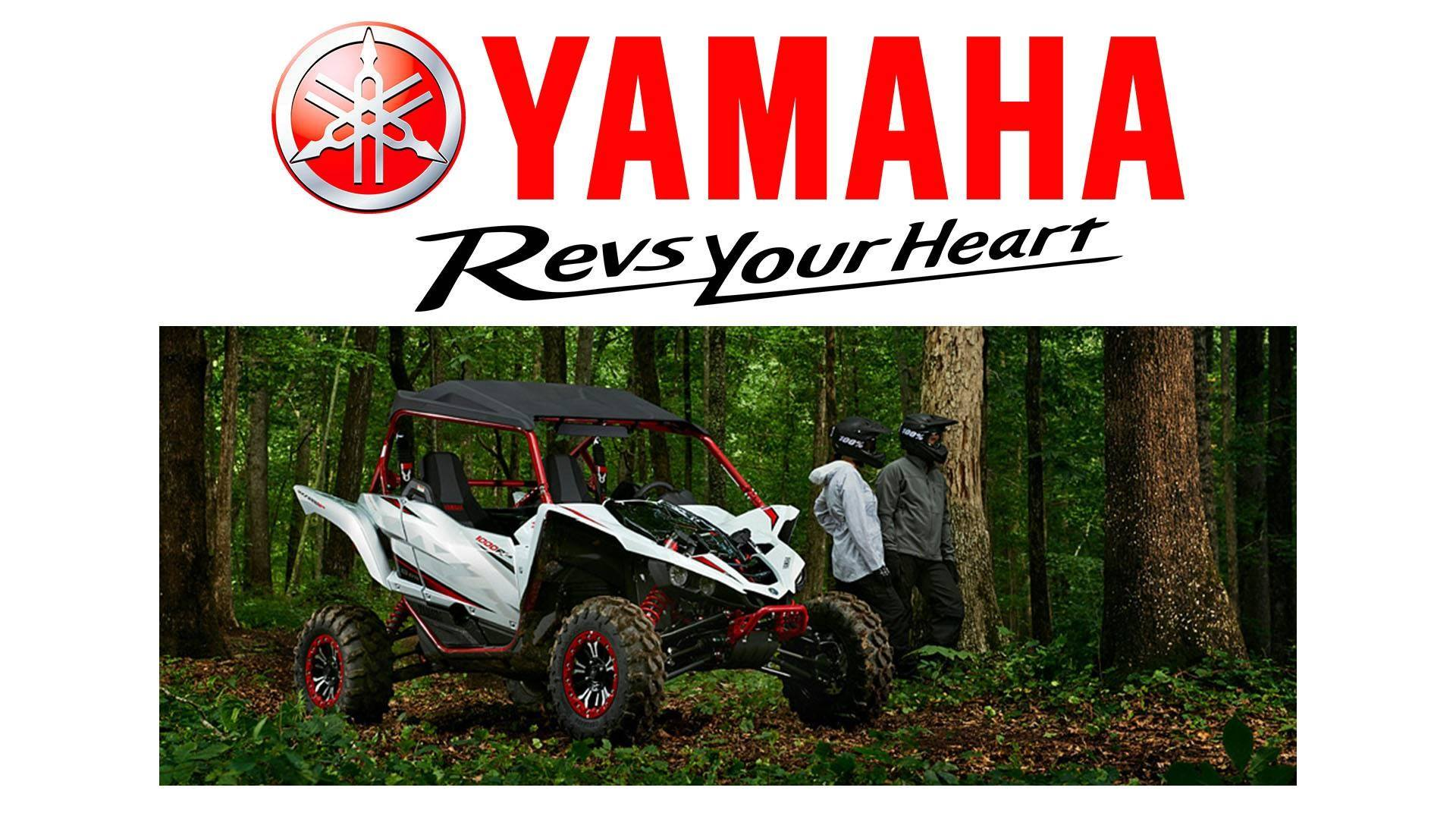 Yamaha Pure Sport SxS - Current Offers and Financing - Customer Cash